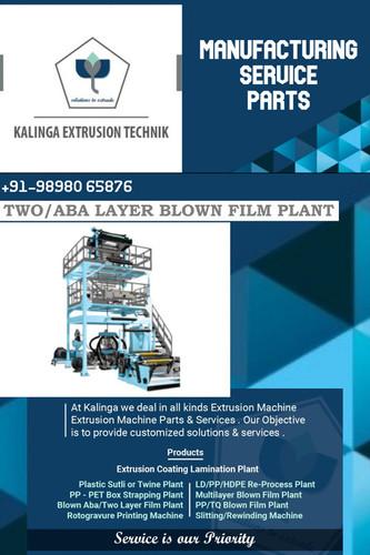 Plastic Film Extruder