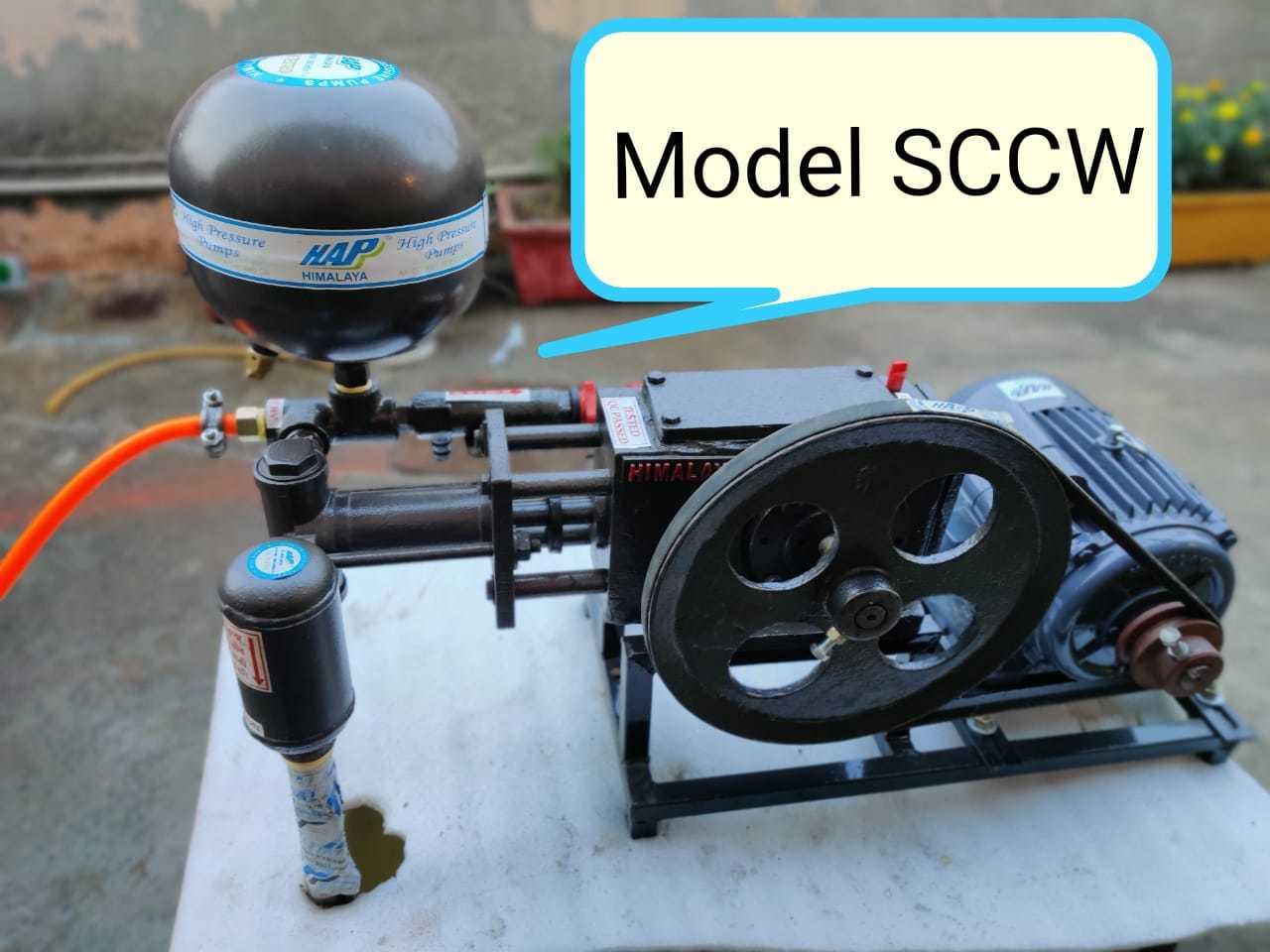 Heavy Duty Single Cylinder Car Washer