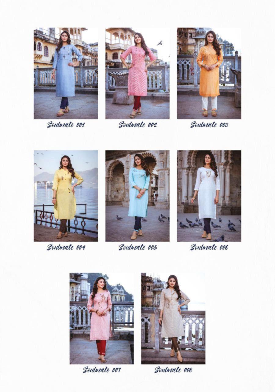 Rayon Liner & Rayon Checks Top Embroidery work with Pants