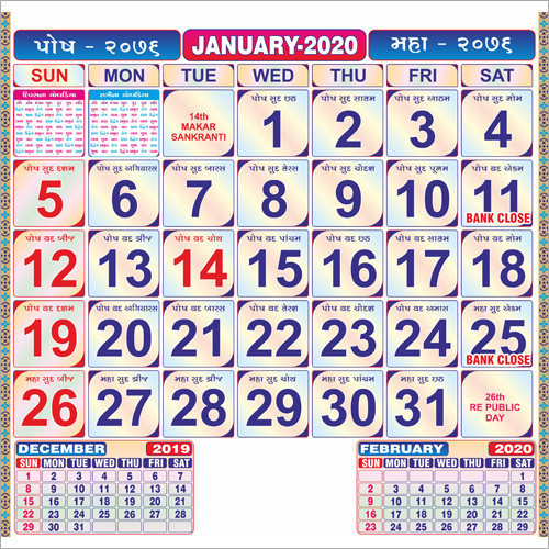 Quality Calendar 2020