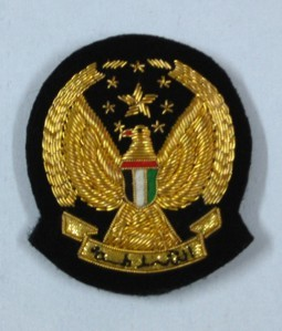 Hand Embroidery Bullion Badges