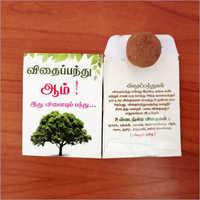 Tree Seed Ball Pockets