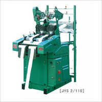 FIBC Webbing Sling Making Needle Loom Machine