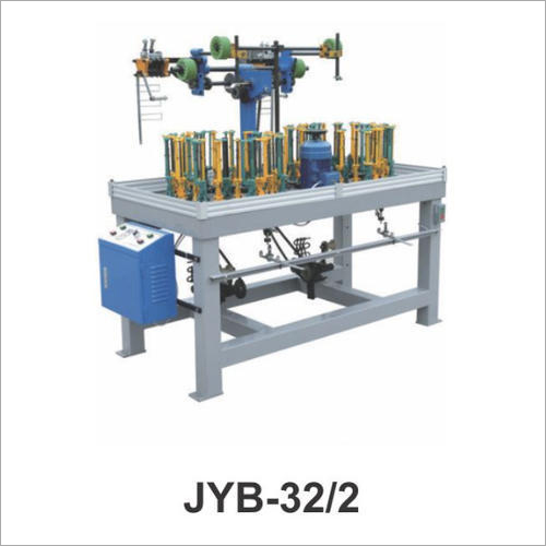 Wenli High Speed Braiding Machine
