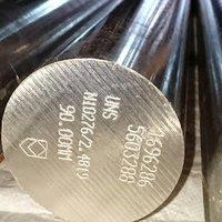Titanium Grade 2 (C.P.)