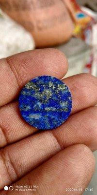 manufacturer of tiger eye, soda-lite, lapiz lazuli mix gemstone slice