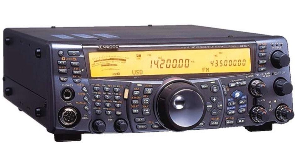 KENWOOD Base Station TS-2000