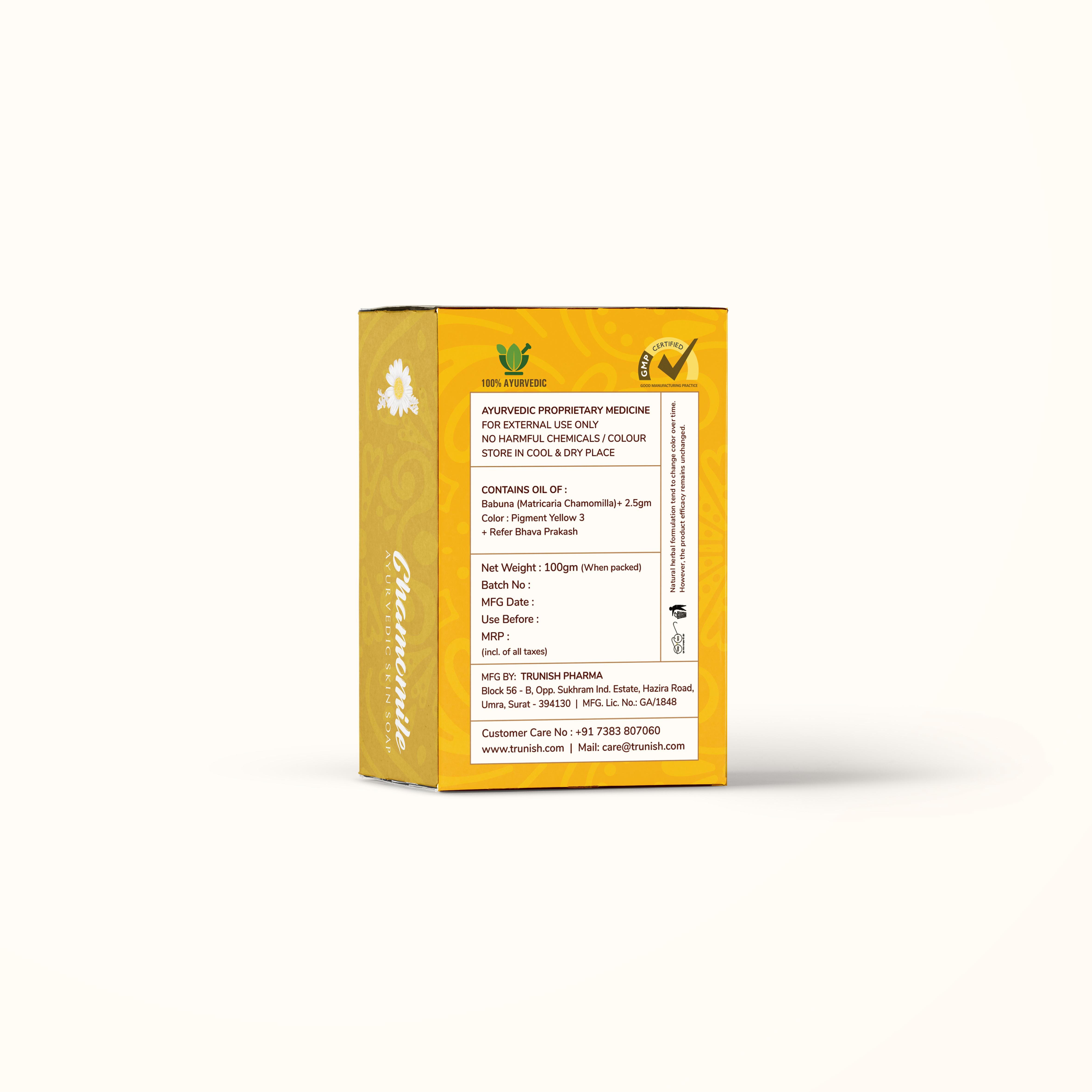 Ayurvedic Chamomile Soap