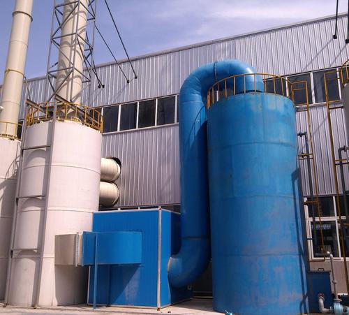 Lead Smoke Treatment System