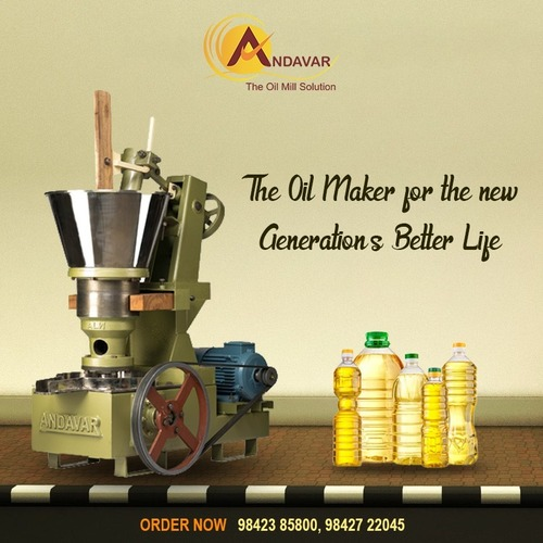 Small Size Oil Extraction Machine