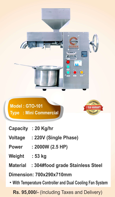 Mini Commercial Gorek Oil Press