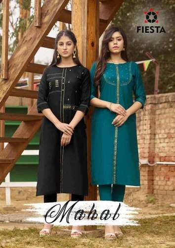 COTTON BY RAYON SOFT SILK KURTI WITH PANT