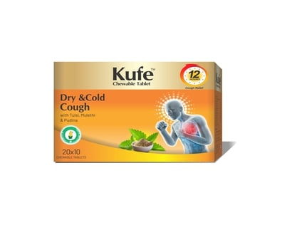 Truworth Kufe Care Certifications: Available
