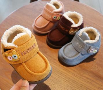 New Born Kids Shoes