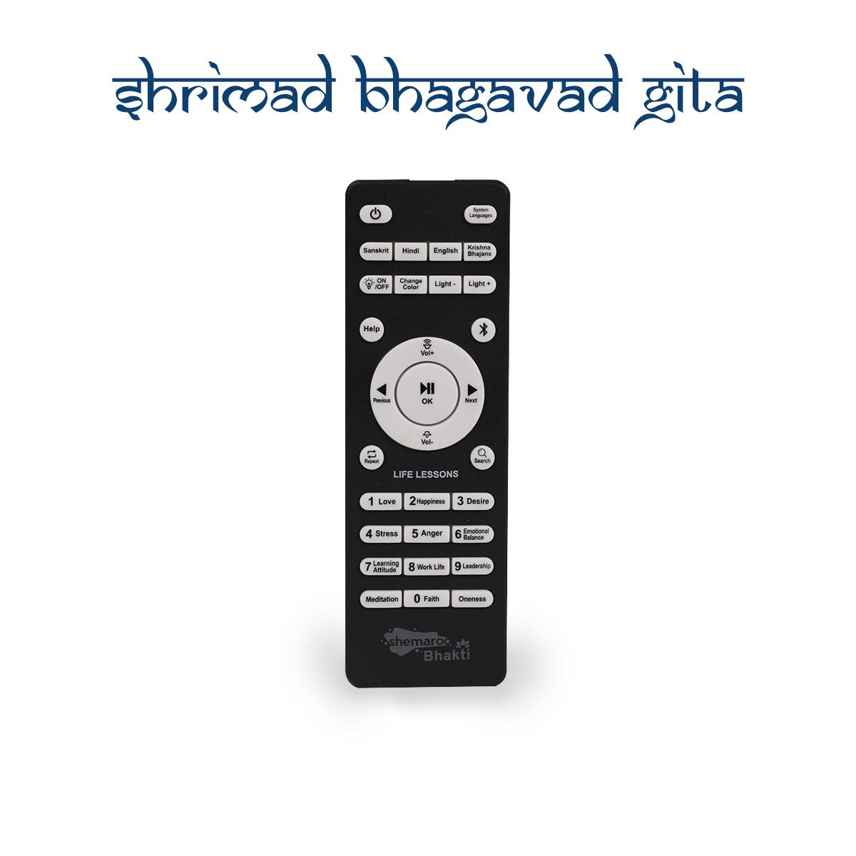 Shrimad Bhagavad Gita Bluetooth Speaker
