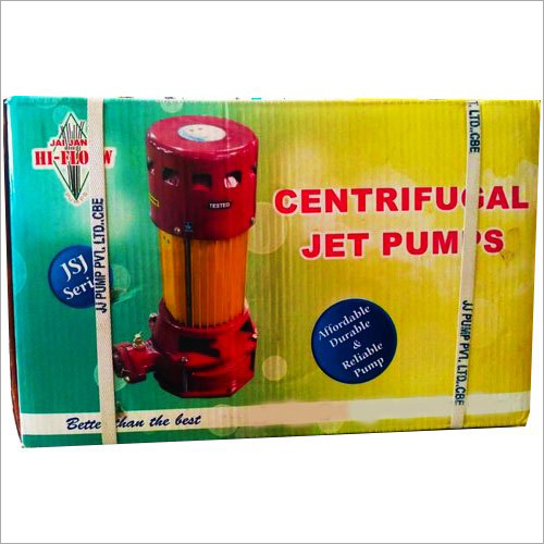 1 HP Centrifugal Jet Pump