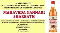 MAHAVEDA NANNARI SHARBATH-SYRUP-SARASAPARILLA-HEMIDESMUS INDICUS