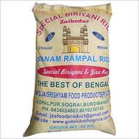 Special Biryani Rice