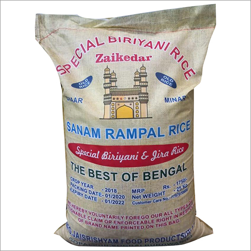 India Special Biryani Rice