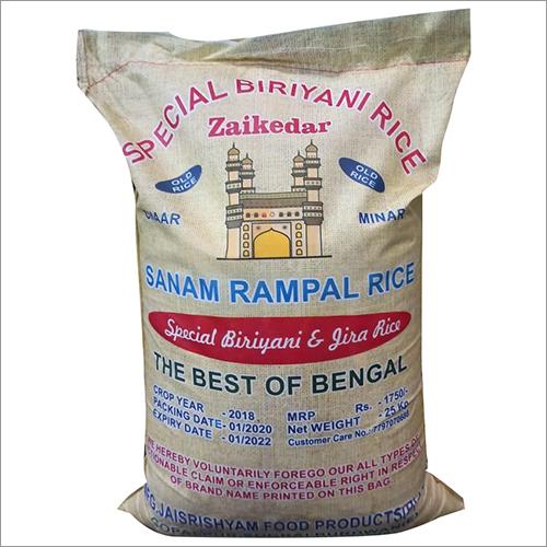 India Special Biryani Rice