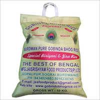 Special Jeera Rice