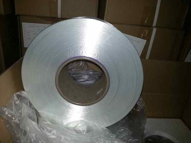420D HIGH TENACITY POLYESTER YARN