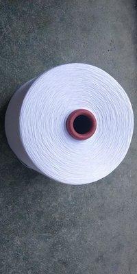 30s/1 virgin white Polyester Spun Yarn
