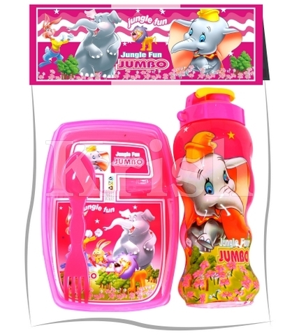 Humtum Kids Gift Set