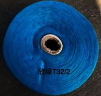30s2 polyester spun yarn color high quality Chinese lowest price
