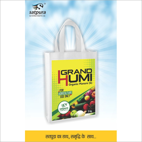 Organic Manure Granules