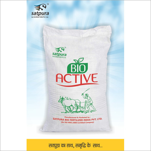Bio Active Soil conditioner