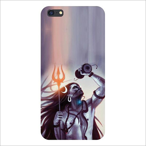 Lord Shiva Printed Mobile Back Cover