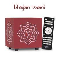 Shemaroo Bhajan Vaani