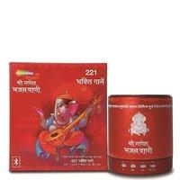 Shri Ganesha Bhajan Vaani