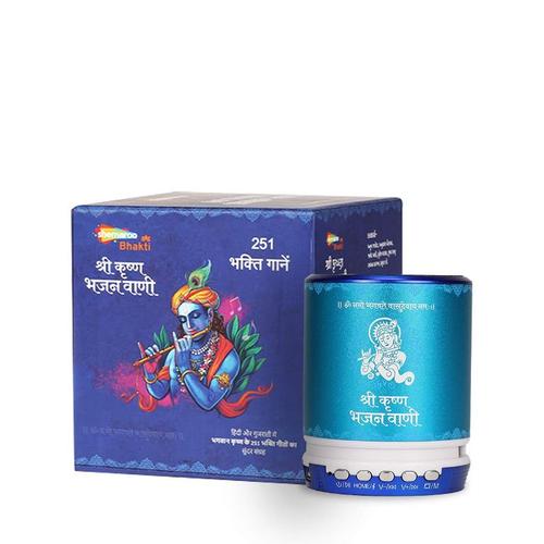 Shri Krishna Bhajan Vaani