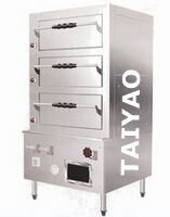 The New Seafood Steam Cabinet