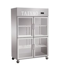 Four glass door display freezer