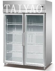 Double glass door display freezer