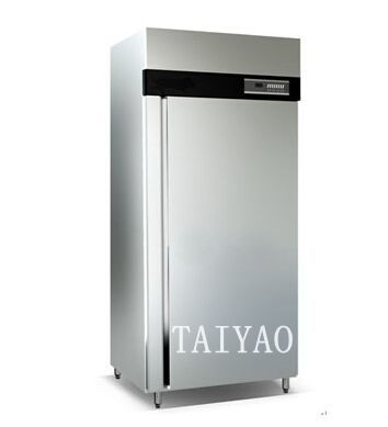 upright stainless steel refrigerator