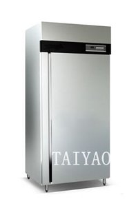 upright stainless steel freezer 500L