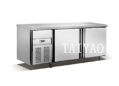 stainless steel worktable refrigerator