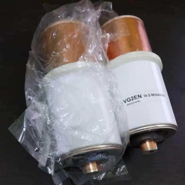 Vacuum Interceptor