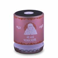 Shri Sai Bhajan Vaani