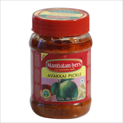 200 gm Avakkai Pickle