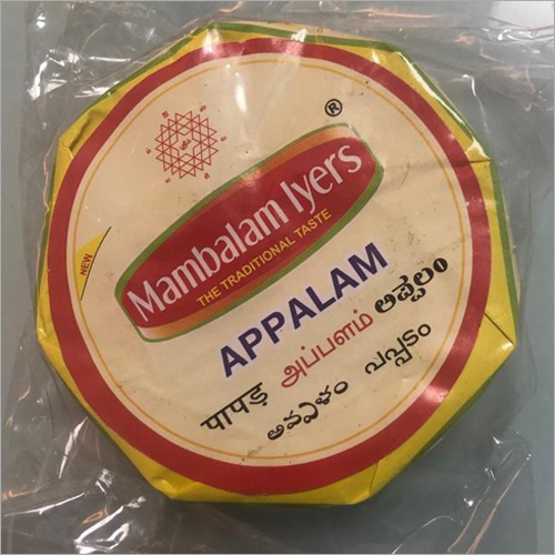150 gm Appalam