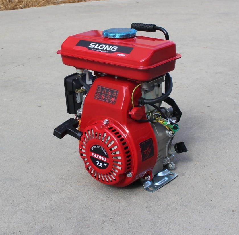 SV154 3hp Four-Stroke Power Gasoline Engine