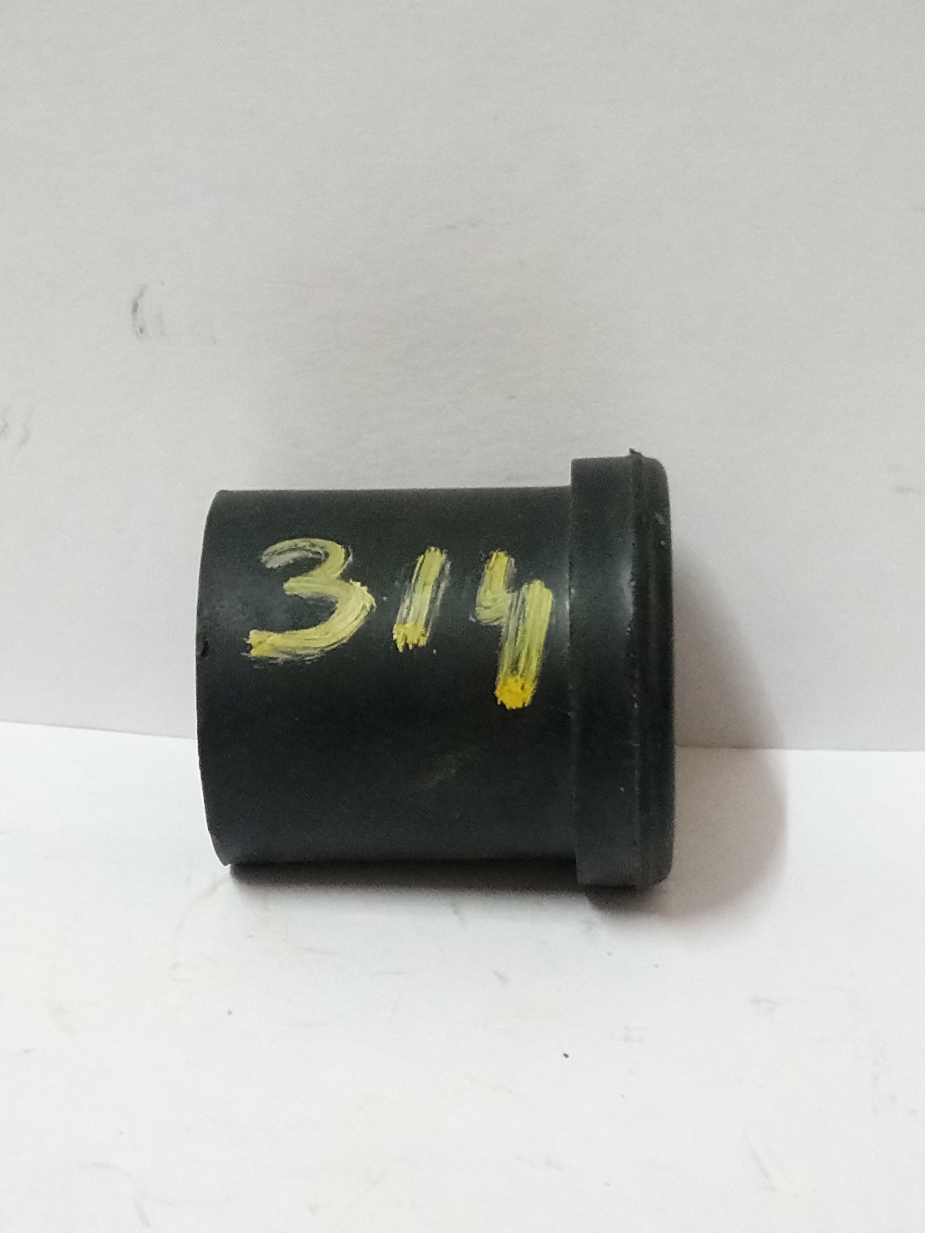 AR5359 BUSH SHK FORD COUR MAZ B-S