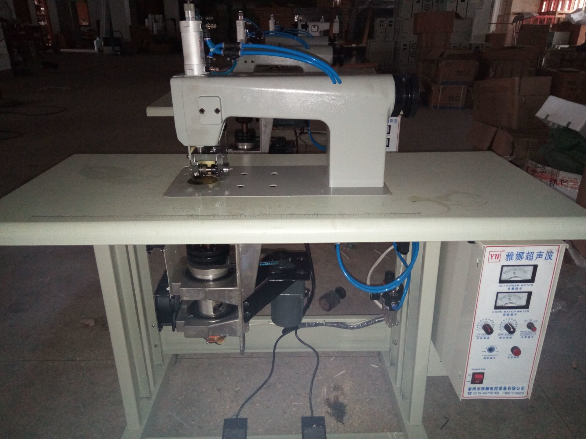 Ultrasonic Welding Machine/Perforating welding device