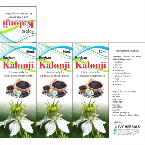 50 ml Roghan Kalonji Medicine
