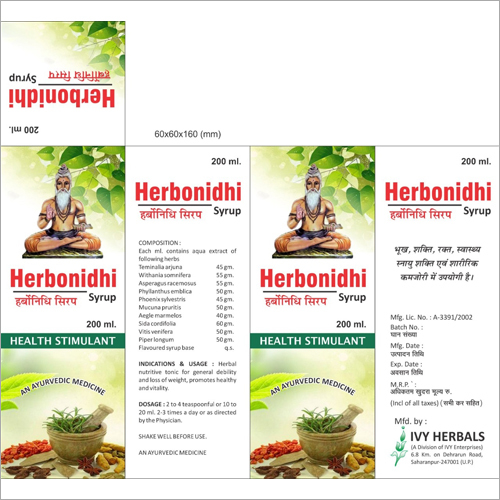 200 ml Herbonidhi Syrup
